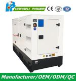 Super leises Dieselgenerator-Set der Reserveleistungs-110kw/137.5kVA mit Shangchai Sdec Motor