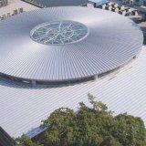 Tôle de toit ondulé Matériaux de construction Feuille de toiture en zinc ondulé galvanisé