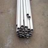 UPVC tubos para el transporte de baja presión en el Riego