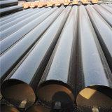 ASTM A252 do tubo de aço preto