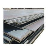 고품질 ASTM 풍화 Corten B 강철 플레이트