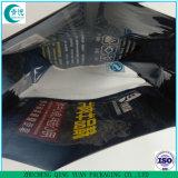 플라스틱 냉동 식품 포장 부대
