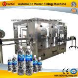 水の飲料の自動充填機