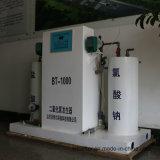 Unità del diossido di cloro per il trattamento di acqua di scarico epidemico della stazione di prevenzione