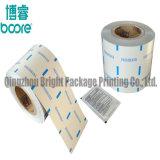 El papel de aluminio fabricantes farmacéuticos imprimible rollo de película