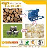 動物の寝具のための高容量の木製の剃る機械
