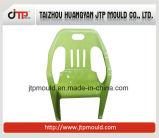 高品質のプラスチック子供の椅子型