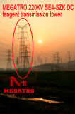 Megatro 220КВ SE4-Szk DC касательной трансмиссии в корпусе Tower