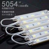 Hot Sale SMD LED5054/5730 3DC12V Module LED avec époxy étanche