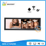 NetzAndroid 41.5 Zoll-Stab Ultra-Breiter LCD Bildschirmanzeige bekanntmachend