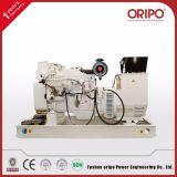 41kVA/33kw Oripoの海洋のディーゼル発電機のポータブルエンジン