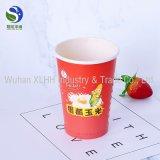 La taza de Brown caliente del café de Dink de la alta calidad disponible quita las tazas de papel de la bebida del té