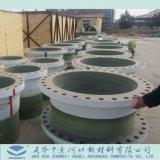 Acessórios para tubos de PRFV e flange de plástico reforçado por fibra