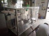 Vc Effervescent Comprimé Tube de remplissage de l'équipement d'emballage pour le BSP40A