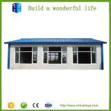 El bastidor de acero prefabricada de dos Dormitorios Casa de estructura de aluminio