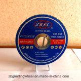 ステンレス製の鋼鉄115X1.6X22.2のためのツール