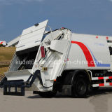 Abfall Refuse Compactor Truck (5121ZYS)