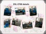 非編まれたファブリック袋メーカー(ZXL-E700)