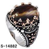 تقليد مجوهرات حل فضة 925 لأنّ رجل