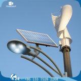 Iluminação de rua solar do diodo emissor de luz do único vento vertical da turbina da linha central do braço