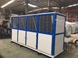 Тип холодильный агрегат коробки для холодной комнаты