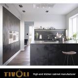 贅沢な白くおよび黒い食器棚および浴室Vaintiy Tivo-D029h