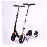 Mini scooter pliable de coup-de-pied de vente chaude pour les adultes/enfants (SZKS007)