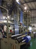 3m Film Blowing Machine (SJ-120)
