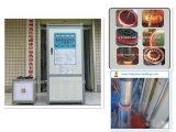 GSZp 120kw暖房機械IGBT高周波高周波焼入れ