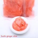 塩味のショウガのロシアのための漬物の寿司のショウガ