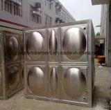 Tank de van uitstekende kwaliteit van de Opslag van het Water van de Tank van het Water van het Roestvrij staal