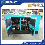 44kw Diesel Genset van de Luifel Yangdong van 55kVA de Stille