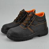 Chaussures de sûreté bon marché en cuir d'unité centrale de caoutchouc nitrile d'Utex Ufe007