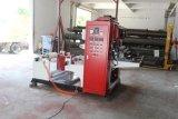 단 하나 색깔 종이 인쇄 기계 (인쇄기)