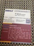 De Echte die Zuiger van het Merk van Izumi voor 4bg1 het Model van de Motor in Japan wordt gemaakt (Deel numer: IMPA866500/IMPA866500-00)