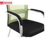 Зеленый & черный стул офиса сетки
