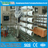 5ton浄水システム水処理の飲料水機械