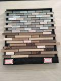 建築材料のストリップの床タイルのためのガラスモザイク・タイル