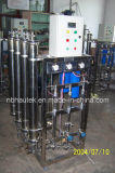 L'utilisation quotidienne de la famille de l'eau purifier la machine