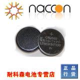 Non-Rechargeable Cr2032 3V 210mAhのリチウムボタンのセル一次電池