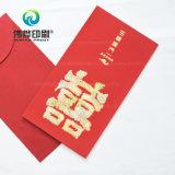 Impresión en papel rojo que contenía el dinero como un regalo para Weding