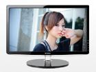 LCD van 18.5 Duim Monitor