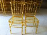 Пк Наполеона стул/Clear Gold пластиковые Наполеона Председателя