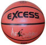 Het hoge Basketbal van Fibe Pu (EB509)