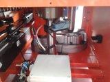 Переносной бар изгиба машины (РБ-32)