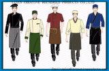 2017 Vestuário de trabalho trabalho uniforme internacional uniforme de desgaste