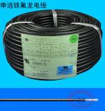 UL3530 200 alambre aislado silicón del calentador del grado 26AWG 28AWG