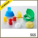 プラスチックフリップ上の帽子型