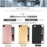 iPhone7 iPhone6 iPhone6s iPhone8를 위한 iPhone7 iPhone6 iPhone6s iPhone8 건전지 상자 클립 뒤