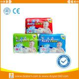 중국 제조자에서 베스트셀러 무료 샘플 아기 기저귀